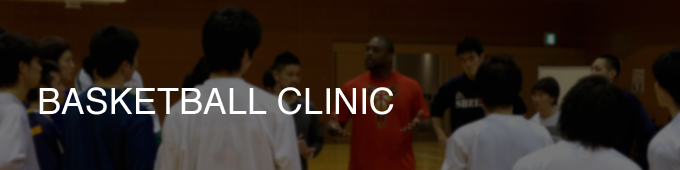 Website image clinic title